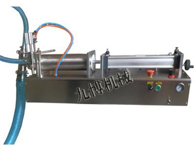 卧式大剂量液体灌装机